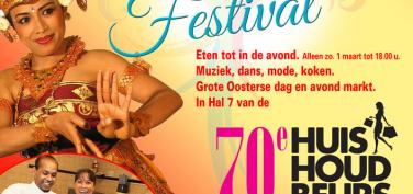 De Huishoudbeurs lanceert, tijdens haar 70e editie het Azië Pasar Malam Festival