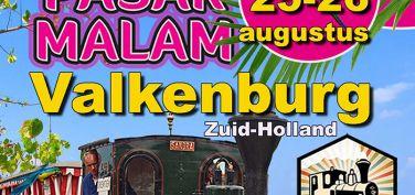Pasar Malam Stellar in Valkenburg (ZH) 25 en 26 augustus
