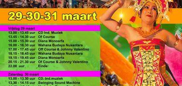 Programma Pasar Malam Stellar Eindhoven